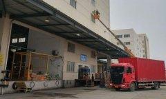 江苏省无锡市某厂房质量检测