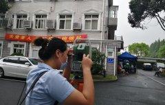 上海某大型厂房房屋沉降监测